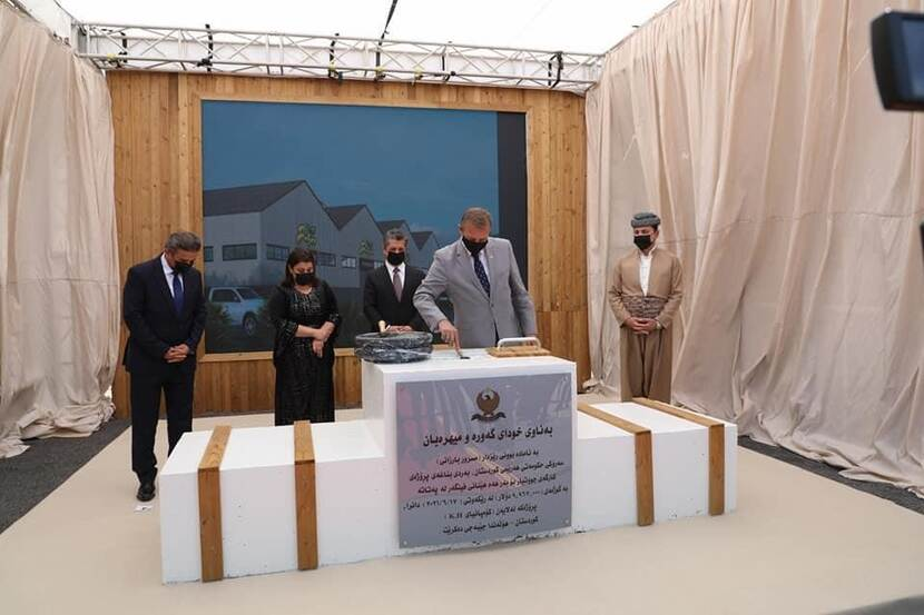 factory inaugurated